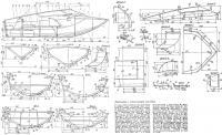 Конструкция и детали корпуса мотолодки