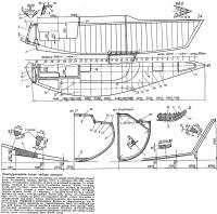 Конструктивная схема набора корпуса