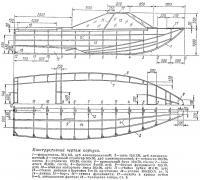 Конструктивный чертеж корпуса