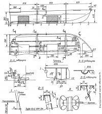 Конструктивный чертеж «Малютки-2»