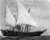 Копия арабского парусного корабля