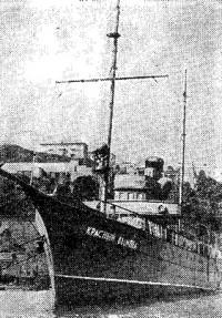 Корабль-музей «Красный вымпел» на вечной стоянке во Владивостоке