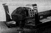 Кормовое аэродинамическое крыло на скутере класса ОС с «лежачим» расположением
