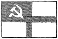 Кормовой флаг судов яхт-клуба. Штриховкой показан красный цвет