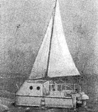 «Краб» во время плавания по Азовскому морю