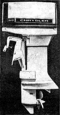 «Крайслер» мощностью 60 л. с.