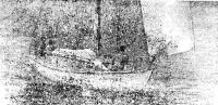 Крейсерская яхта на воде