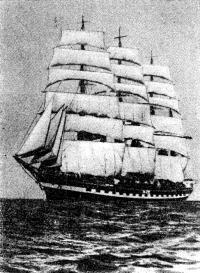 Крупнейшее парусное судно мира четырехмачтовый барк «Крузенштерн»