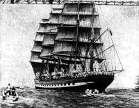 «Крузенштерн» подходит к берегам Америки (Ньюпорт)