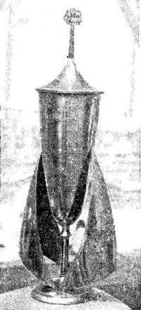 Кубок Балтийского моря
