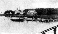 Лахтинское общество парусного плавания. Снимок начала века