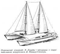 Ламаншекий «трамвай» Э. Леружа