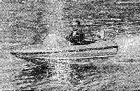 Лодка «Аполло» на ходу
