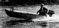 Лодка «Бакай-1» на трассе 10-мильной гонки
