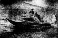 Лодка «Дема» на ходу