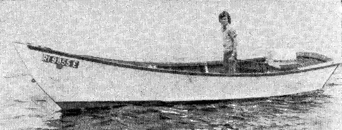 Лодка «Каролина» на воде