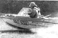 Лодка «Крым» на ходу