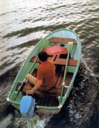 Лодка «Мидия-2» с мотором