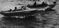 Лодка московского водно-моторного клуба «Меридиан»