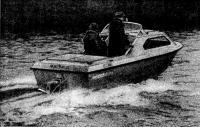 Лодка «Москва-2» на ходу
