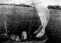 Лодка «Пеликан» под парусом