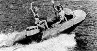 Лодка «Сирайдер» на ходу
