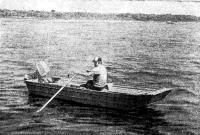 Лодка «Таймень» на ходу с веслами