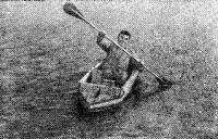 Лодка типа «Ладога»