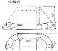 Лодка «ТЛП-6»