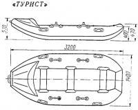 Лодка «ТУРИСТ»