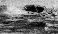 Лодка зарывается в волны