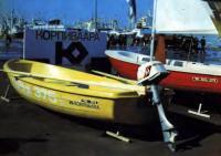 Лодки из АБС-пластика «Терхи-375»