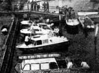 Лодки участников «Звездного-77» швартуются в Ленинграде