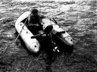 Ловля рыбы с лодки «Орион-8»