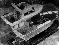 Макет катера со снятой палубой