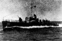 Малый охотник за подводными лодками «МО-4»