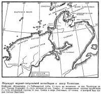 Маршрут научно-спортивной экспедиции к мысу Челюскин