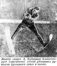 Мастер спорта А. Кудрявцев