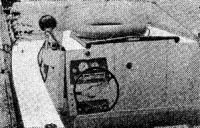 Место водителя на катере «С-52»