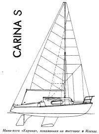 Мини-яхта «Карина», показанная на выставке в Москве