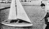 Модель оснащена парусами