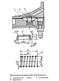 Модернизированный бензонасос