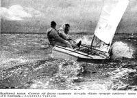 Молодежный экипаж «Солинга» под флагом таллинского яхт-клуба «Калев»