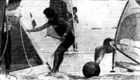 Момент игры в буйбол