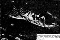 Момент столкновения шхуны «Хуан Себастьян де Элькано» (справа) и корабля «Либертад»