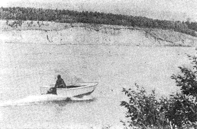 лодка дротик морской