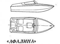 Мотолодка «Афалина»