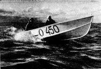 Мотолодка «Д-450» на ходовых испытаниях в Финском заливе