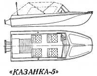 Мотолодка «Казанка-5»