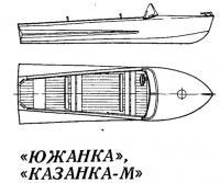 Мотолодка «Казанка», «Казанка-2М»